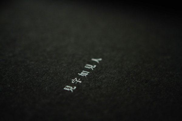 الرمل على الكتابة طاولة